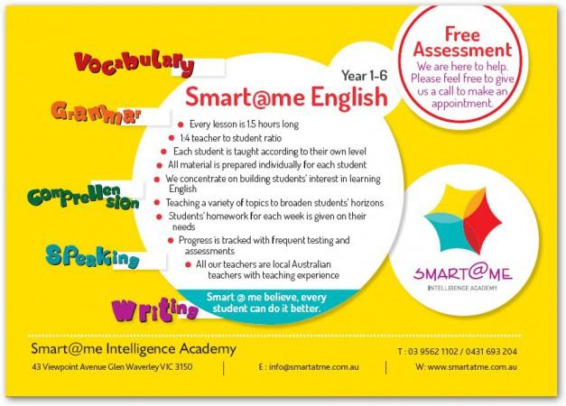 englishcourse-e